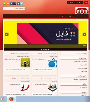 دانلود پکیج شماره 2 راه اندازی سایت دانلود به ازای پرداخت،راه اندازی سایت فروش فایل به همراه آموزش نصب